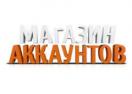 akitut.ru