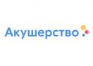 akusherstvo.ru