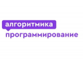 Algoritmika.org