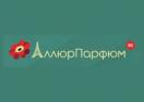 allureparfum.ru