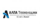 alpatech.ru