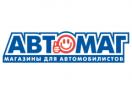 amagspb.ru