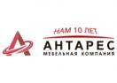 antarescompany.ru