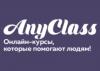 Anyclass.tv