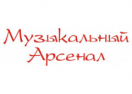 arsenalmusic.ru