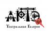 Arte-grim.ru
