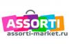 Assorti-market.ru