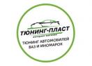 avtoform-plast.ru