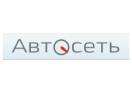 avtoset.net