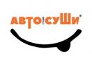 avtosushi.ru