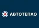 avtoteplo.org