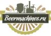 Beermachines.ru