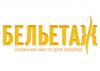 Beletag.com