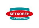bethowen.ru
