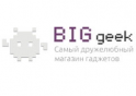 Biggeek.ru