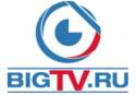 bigtv.ru