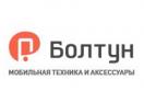 boltyn.ru