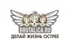 Brutalica.ru