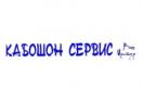 cabochonservice.ru