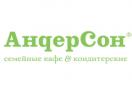 cafe-anderson.ru