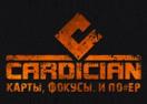 cardician.ru