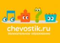 Chevostik.ru