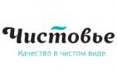 chistovie.ru