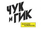chookandgeek.ru