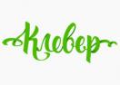 cloverclover.ru