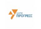 cntiprogress.ru