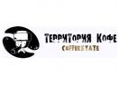 coffeestate.ru