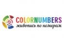 colornumbers.ru