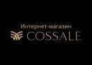 cossale.ru