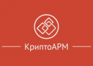 cryptoarm.ru