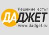 Dadget.ru