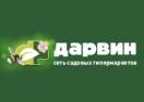 darvin-market.ru
