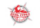 densurka.ru