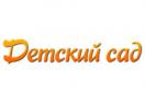 detsad-shop.ru