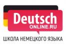deutschonline.ru