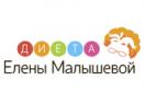 dietamalyshevoy.ru