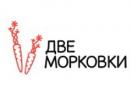 dvemorkovki.ru