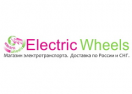 electric-wheels.ru
