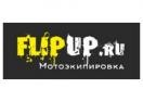 flipup.ru