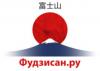 Fuji-san.ru