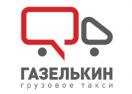 gazelkin.ru