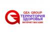 Gealtd.ru