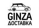 ginzadelivery.ru