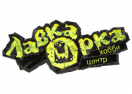 goodork.ru