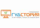 goodstoria.ru