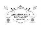 great-light.ru